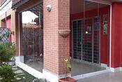 Portico veranda con vetrata a pacchetto