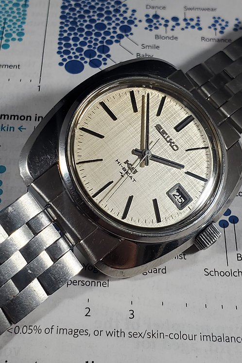 1969 King Seiko 4502-8000 Mechanical Chronometer