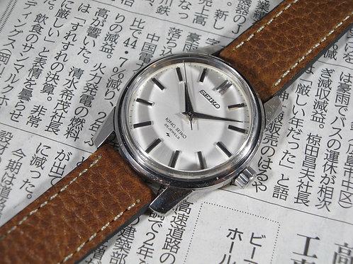 1967 King Seiko 44-9990 Automatic Dress Watch
