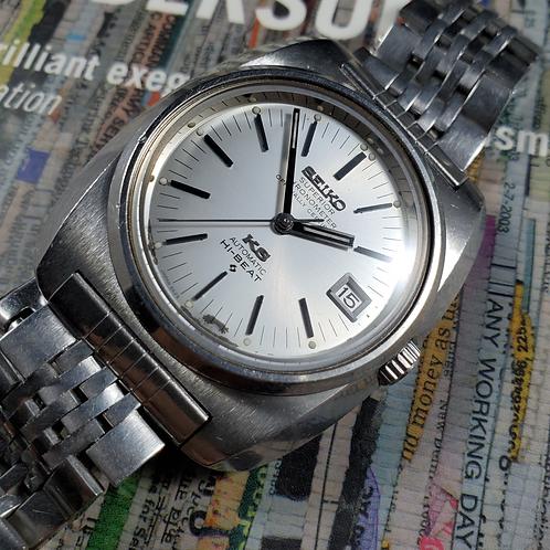 1969 King Seiko 5625-7030 Hi-Beat Automatic, w/Original Bracelet