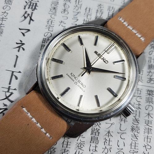 1964 King Seiko 44-9990 Manual Wind Watch