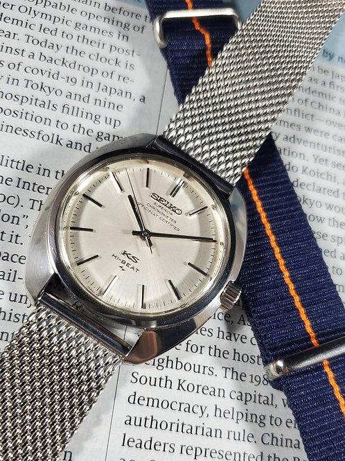 1969 King Seiko 45-8010 Mechanical Chronometer