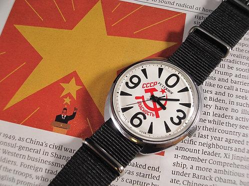 "Near NOS 1980's Peterhof/Raketa ""Big Zero"" Mechanical Watch"