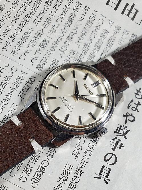 1966 King Seiko 44-9990 Manual Wind Watch