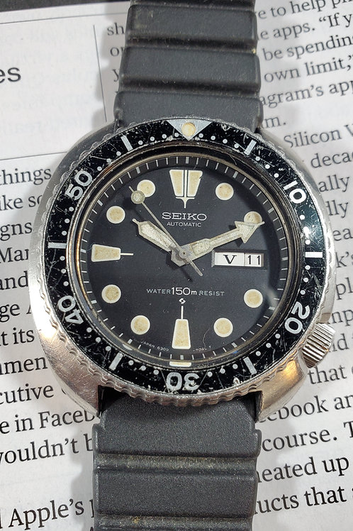 1979 Seiko 6309-7040 Automatic Dive Watch