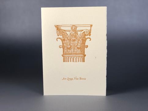 Palladian Column / Letterpress Notecard