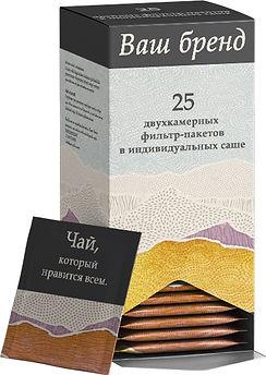 tea-pack-AV-web.jpg