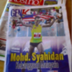 ES Newspaper.jpg