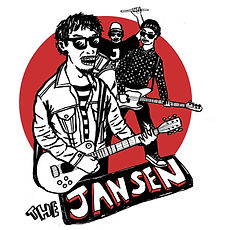 From Bogor to Japan EP (2016).jpg