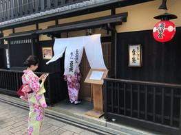 Gion Restaurant Mametora