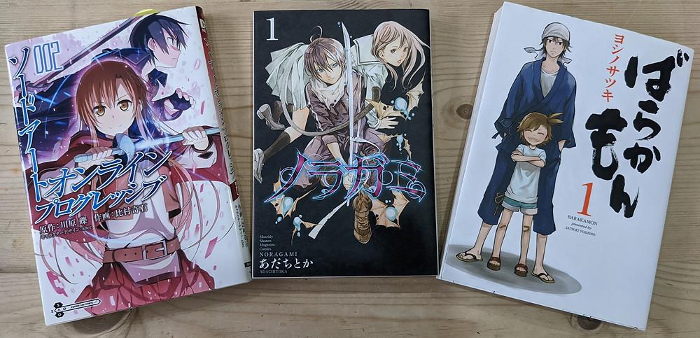 manga, Japanese art, Sword Art Online, Barakamon, Noragami, Zusetsu Store