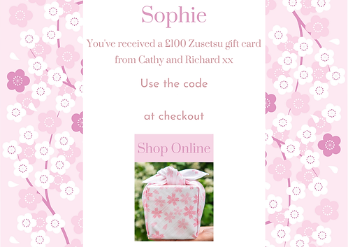 A £100 gift voucher with a picture of a furoshiki and plum blossom