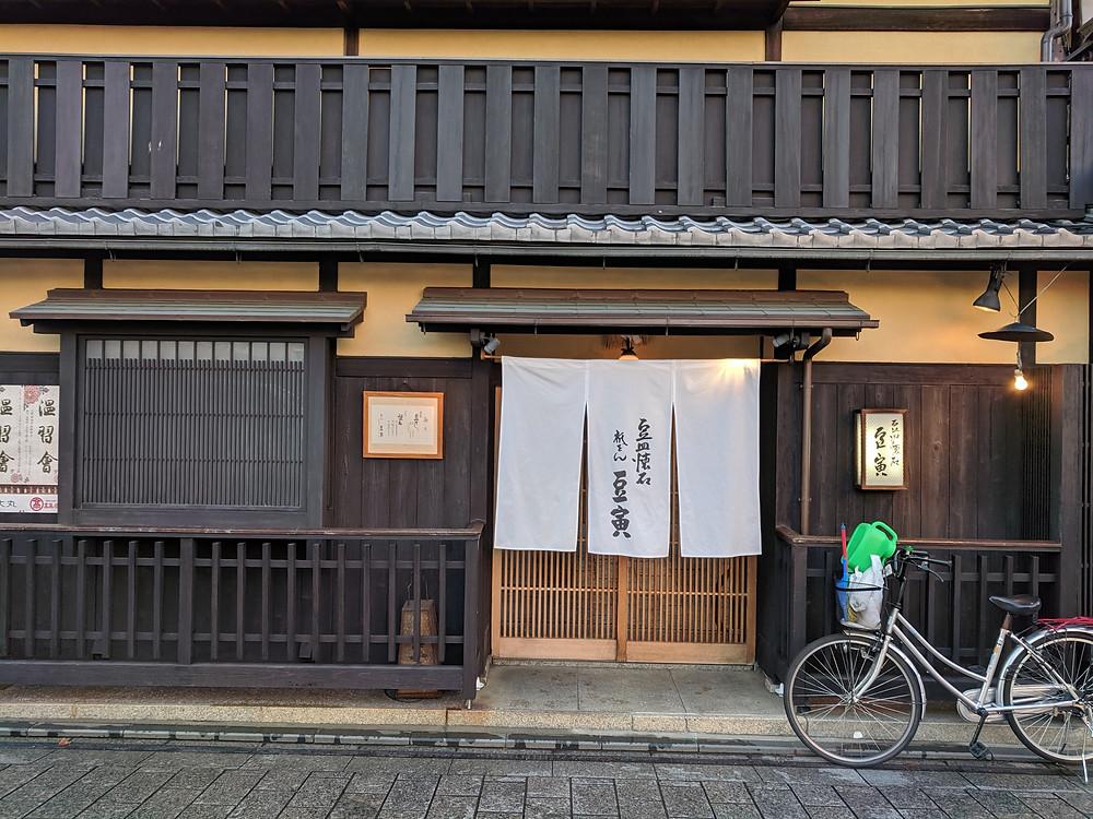 Gion, Kyoto, Japanese architecture, Zusetsu