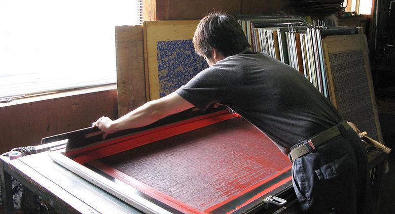 Kyoto washi paper making