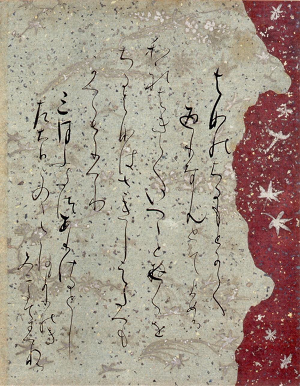 Heian, Japanese paper, calligraphy, Zusetsu Store