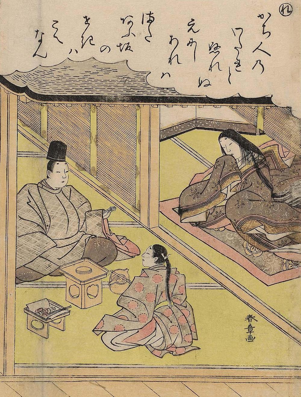 Ariwara no Narihira, Tales of Ise, Heian, Japanese literature, Zusetsu furoshiki, sake
