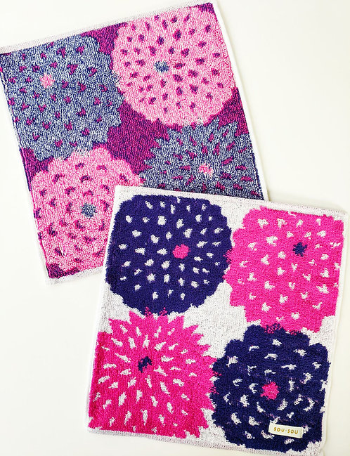 Kyoto Small Face Towel - Dahlia Pink