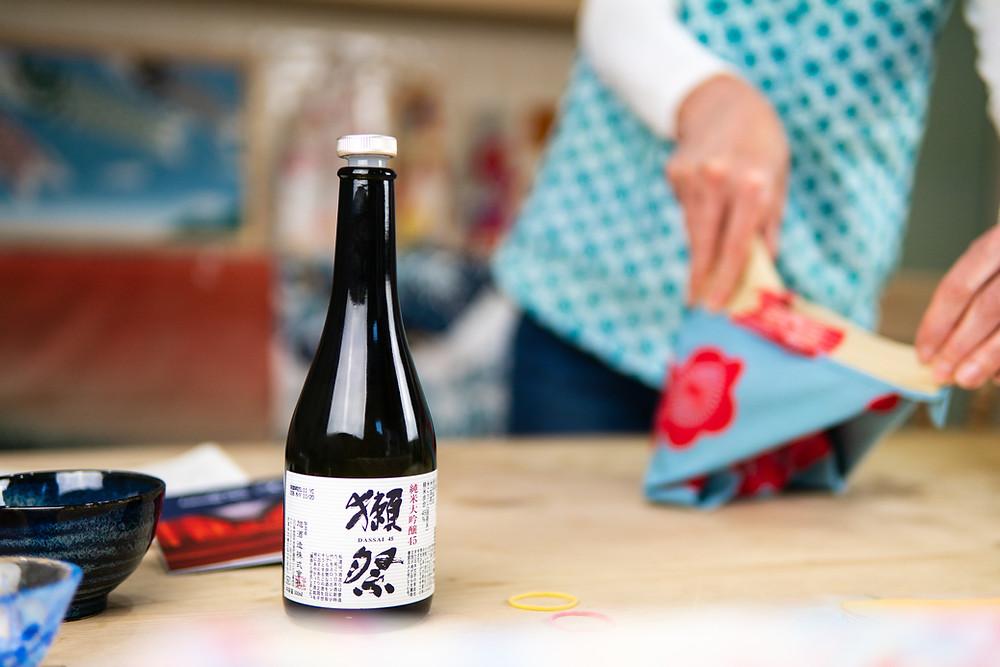 Zusetsu online evnt furoshiki and Japanese rice wine sake