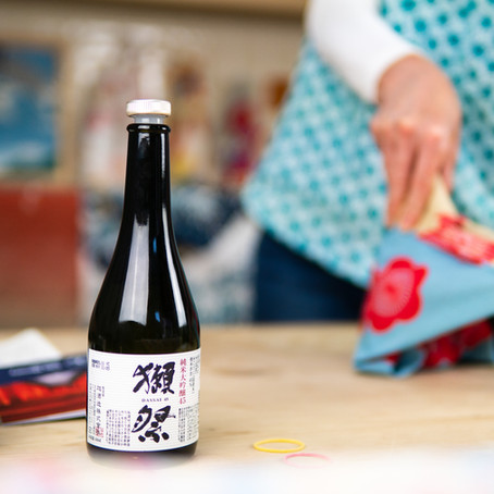 Saturday Evening at our Sake and Furoshiki Online Event!