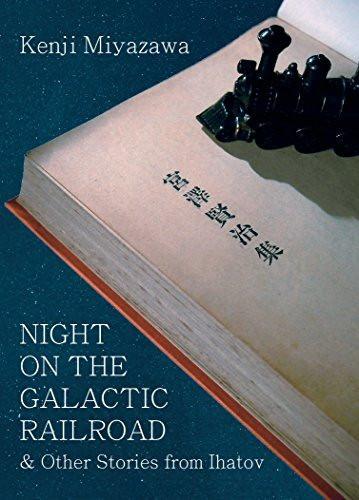 Miyazawa Kenji Night on the Galactic Railroad, tanabata, star festival, Japan, Zusetsu Store