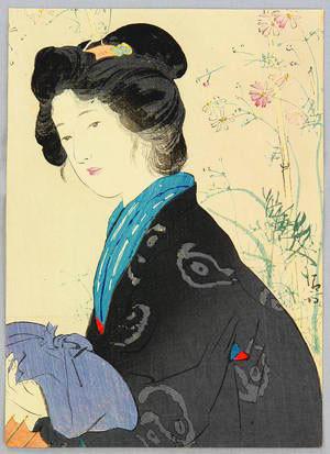 Japanese art, Zusetsu furoshiki gift wrap