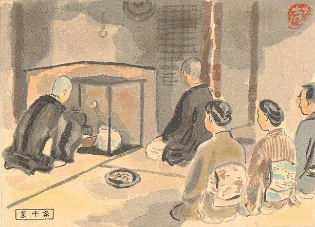 tea ceremony, painting, Japanese art, kimono, Zusetsu Store