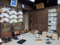 Kyoto fan shop
