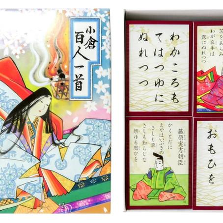 Karuta and the Hundred Poets