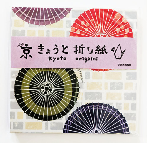 Kyoto origami papers