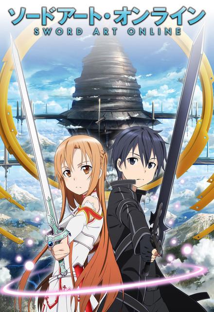 anime, Sword Art Online, art work