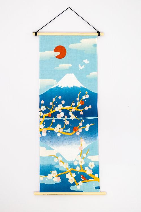 Fuji Mirror Lake