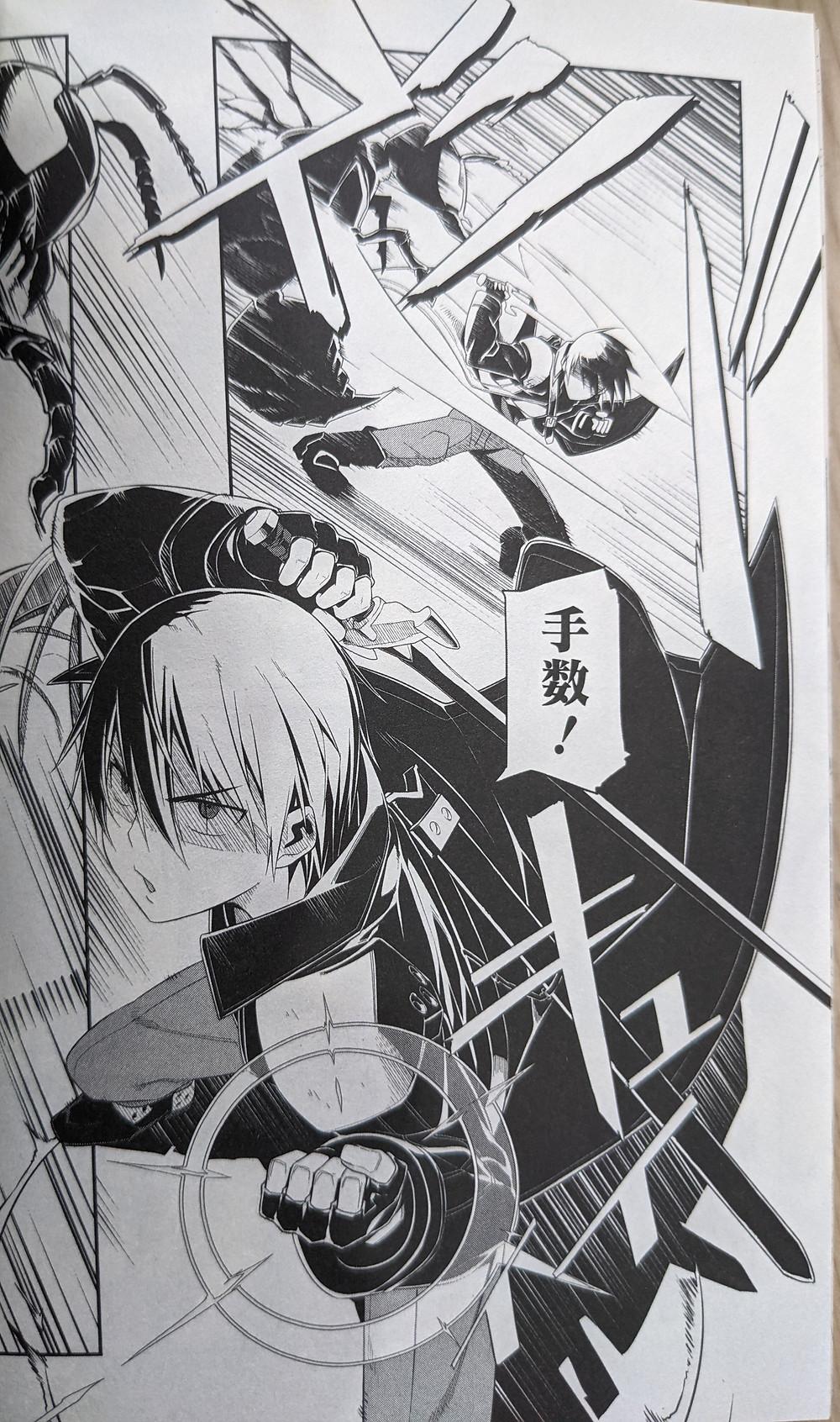 Kirito, Sword Art Online, manga, Japanese art, Zusetsu Store
