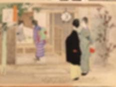 furoshiki tea ceremony