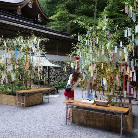 Tanabata: the July 7th Star Festival!