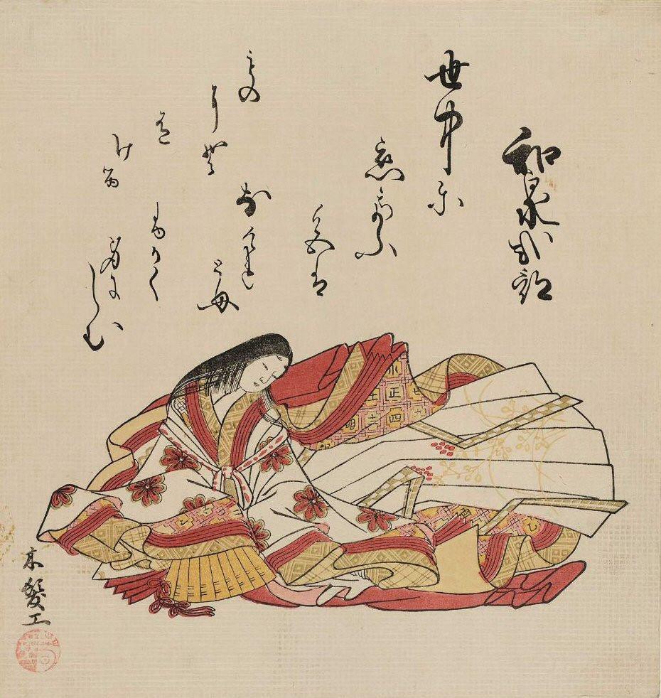 Heian court, Kyoto, Izumi Shikibu, kimono, Zusetsu Store