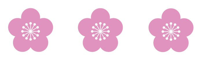 Zusetsu, plum blossom, logo