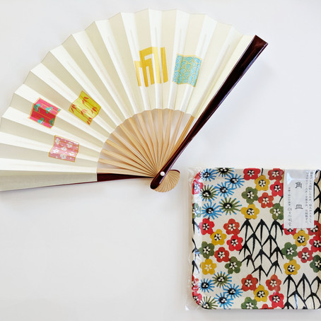 New in - Kyoto Washi Paper Trays!