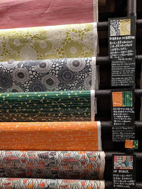 Kyoto washi paper