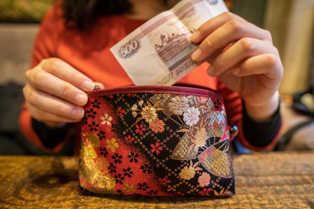 pouch, wallet, coin case, furoshiki, knot wrap, Kyoto