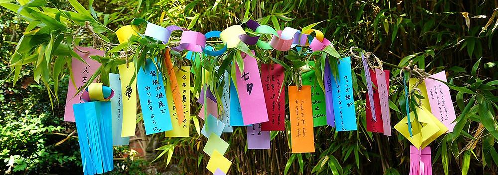Tanabata, tanzaku, Japan, Star Festival, Zusetsu Store