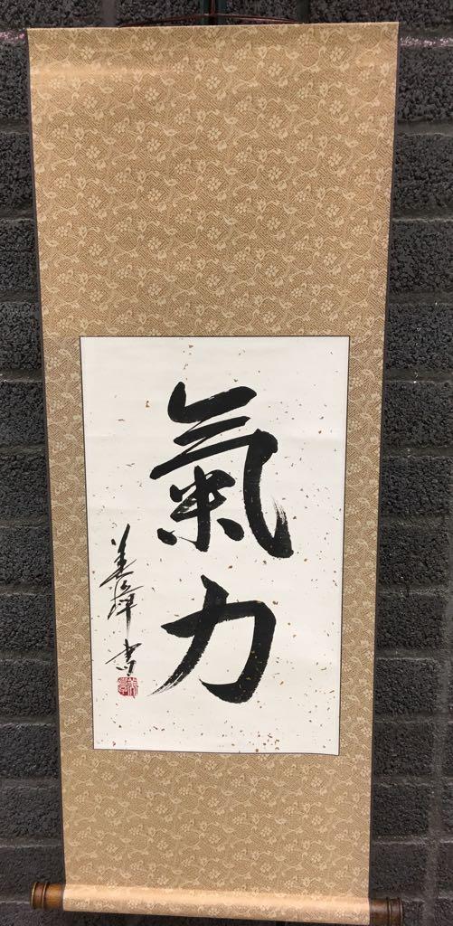 Kiryoku001