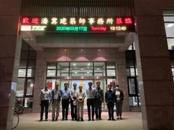 潘冀建築師事務所參訪