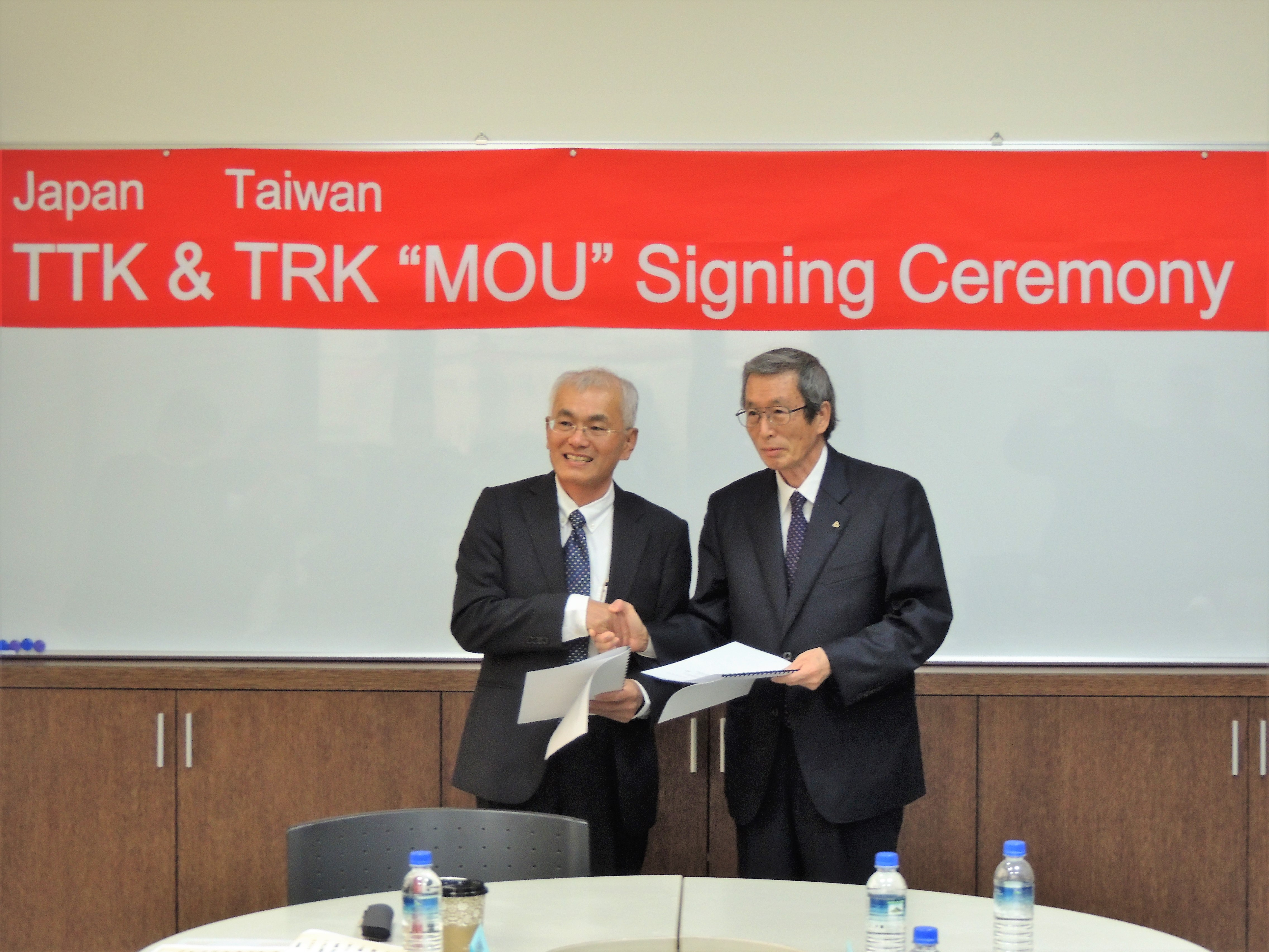 TTK和TRK簽訂MOU合作備忘錄