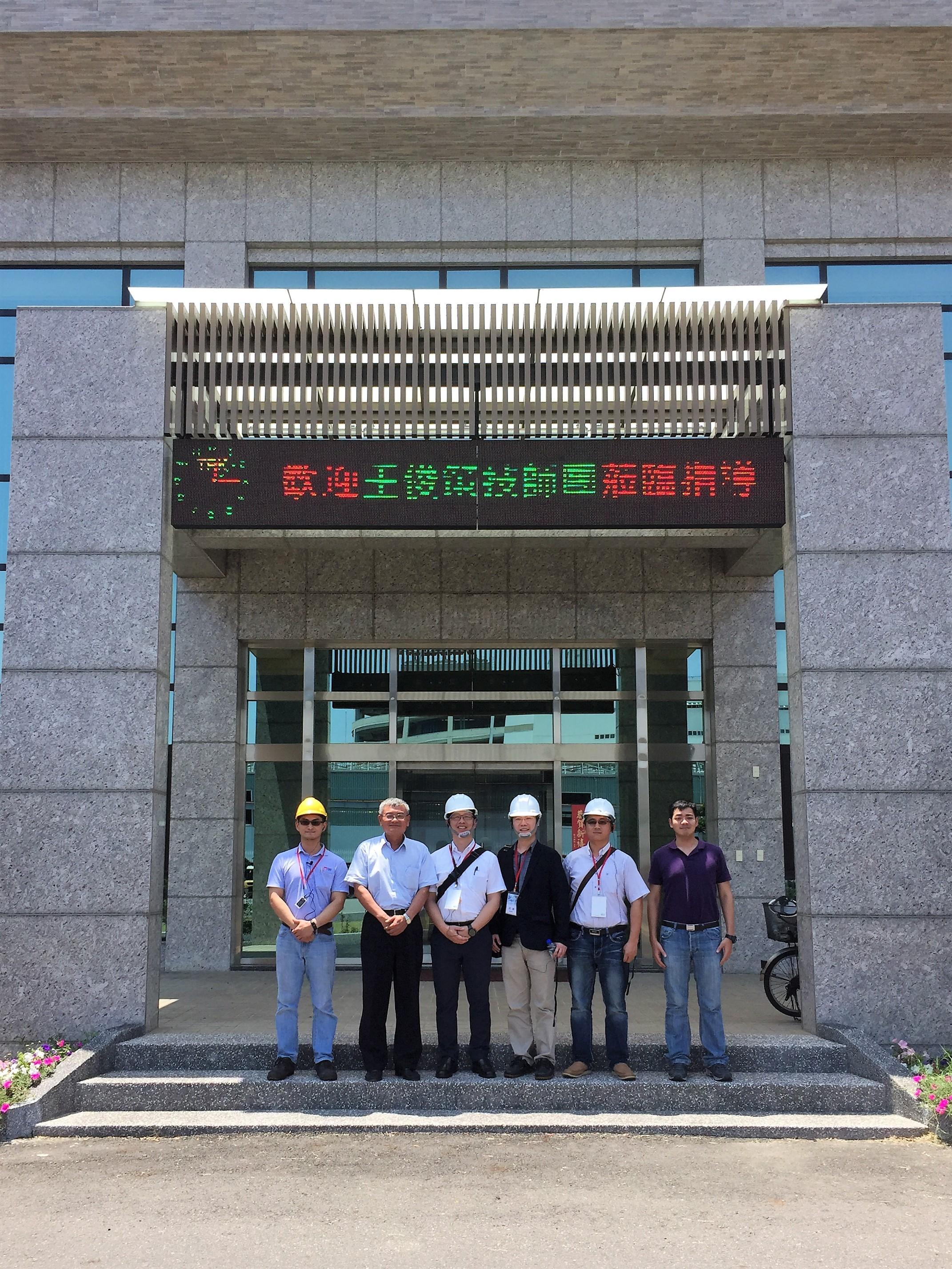 新竹技師團參訪
