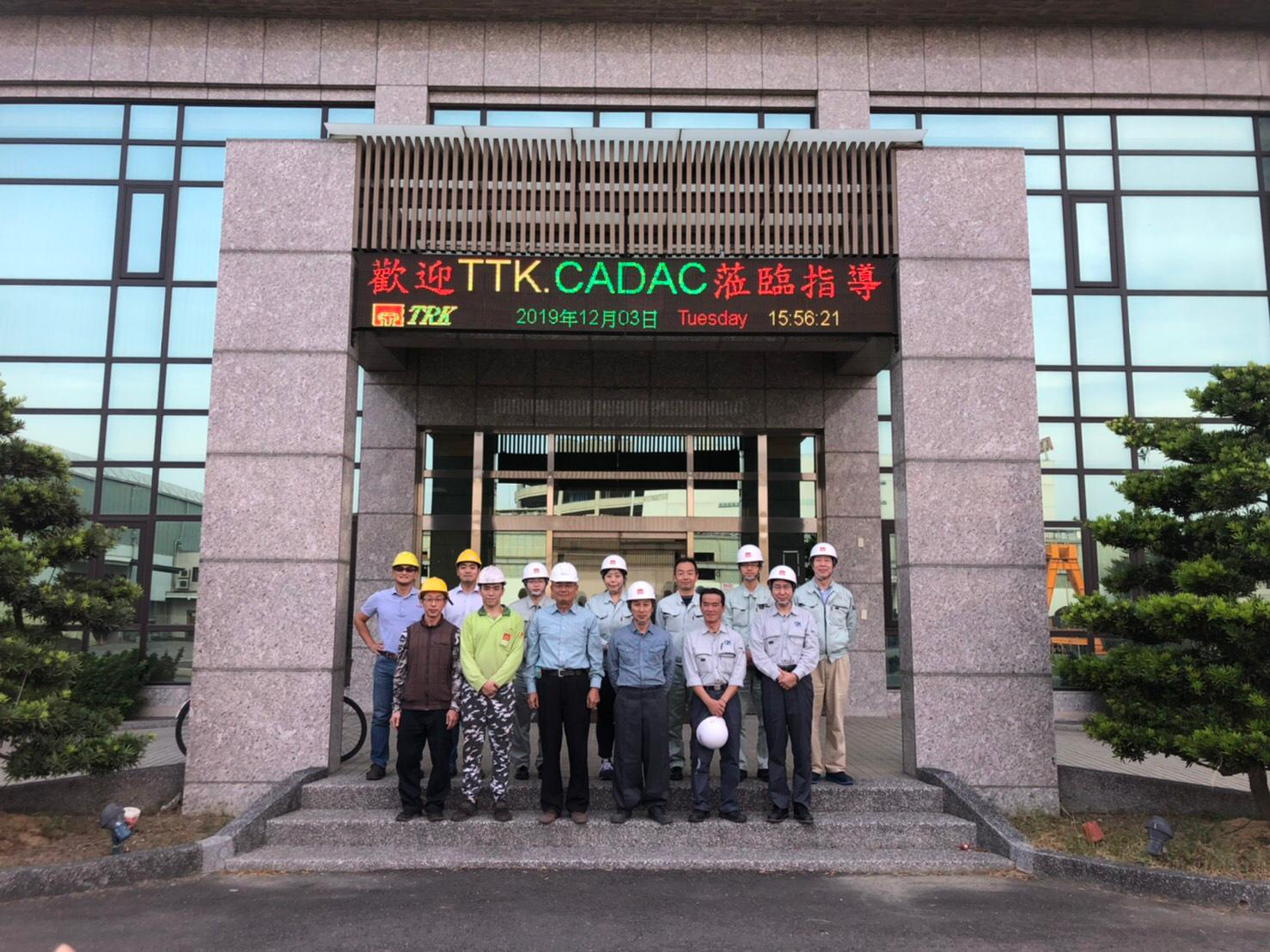 日本CADAC參訪