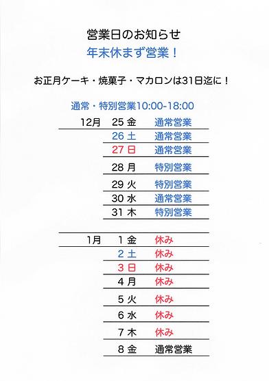 スクリーンショット 2020-11-09 9.45.05.png