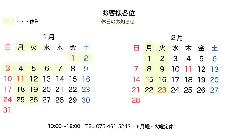 スクリーンショット 2021-01-09 12.00.36.png
