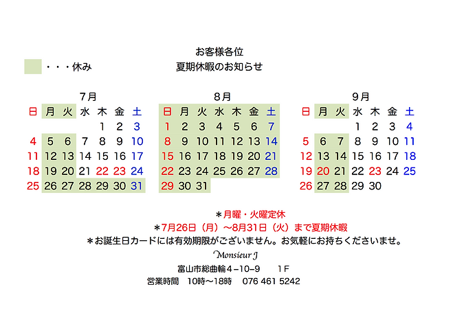 スクリーンショット 2021-06-27 18.01.11.png