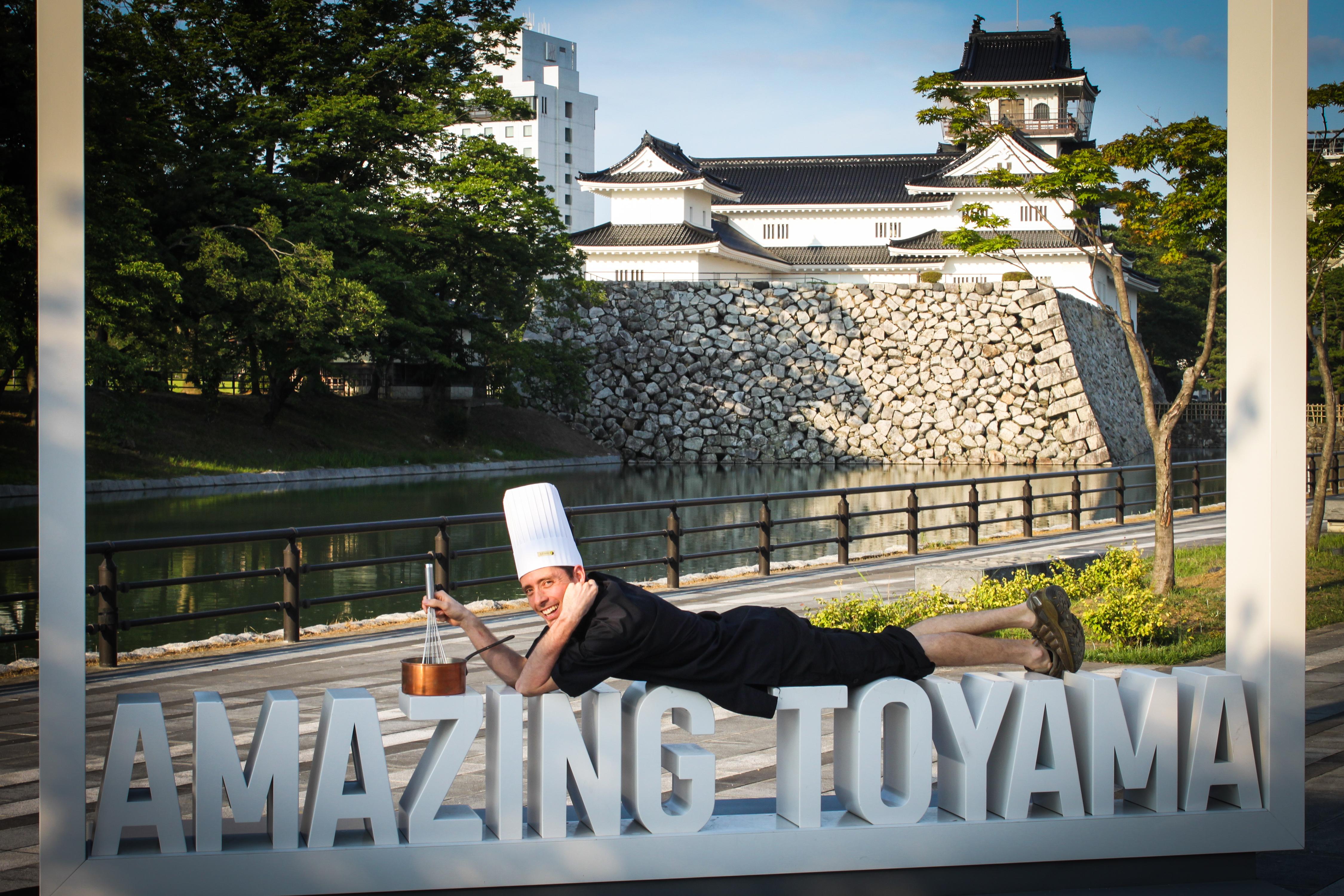 Amazing Toyama Ombre