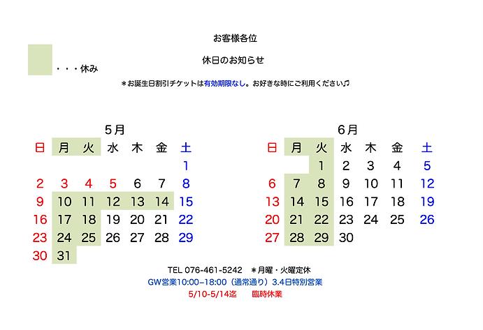 スクリーンショット 2021-04-21 13.44.23.png
